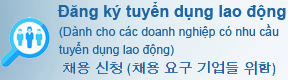 Tuyển dụng lao động